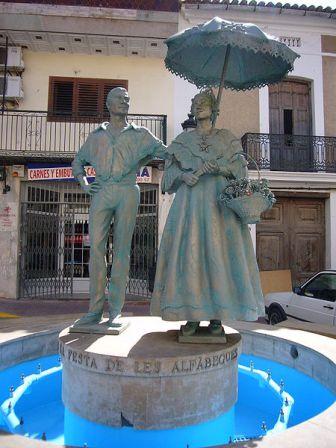 Monumento en Bétera, fiesta de la Albahaca